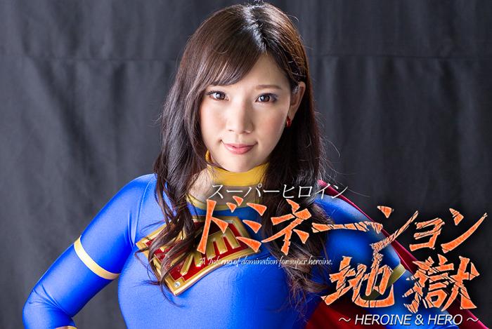 superheroine japanese